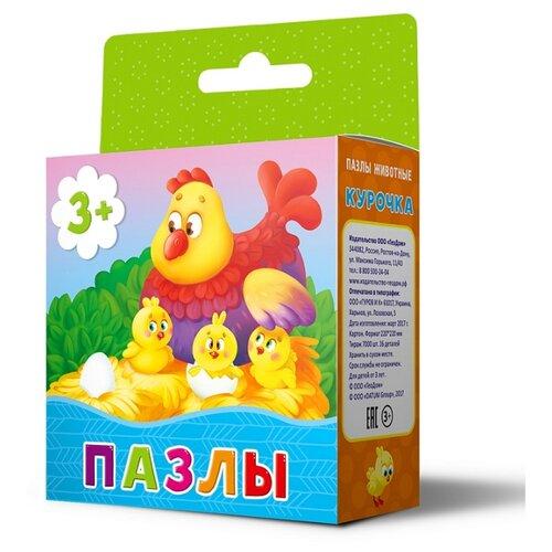 Пазл ГеоДом Животные Курочка (4607177454290), 16 дет., Пазлы  - купить со скидкой
