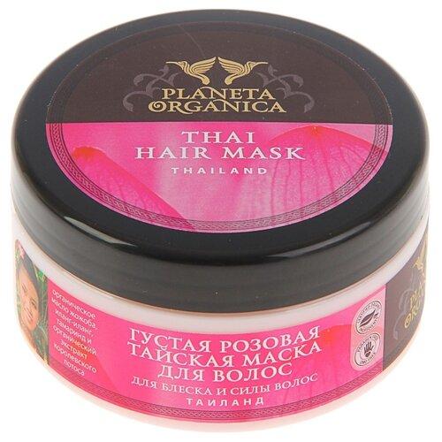 Planeta Organica Рецепты красоты со всего мира Густая розовая тайская маска 300 мл