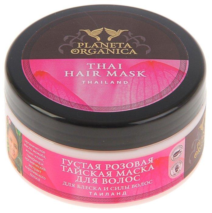 Planeta Organica Рецепты красоты со всего мира Густая розовая тайская маска
