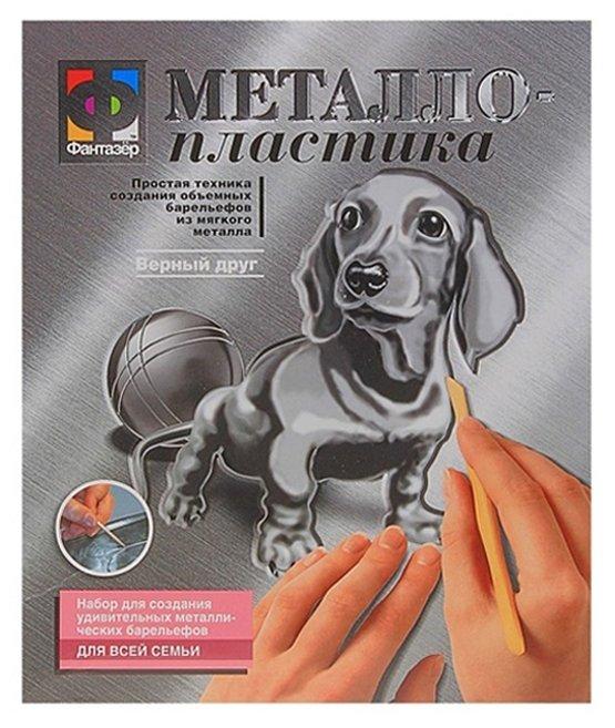 Металлопластика Фантазёр Верный друг N7 (собака) (437007) серебристая основа