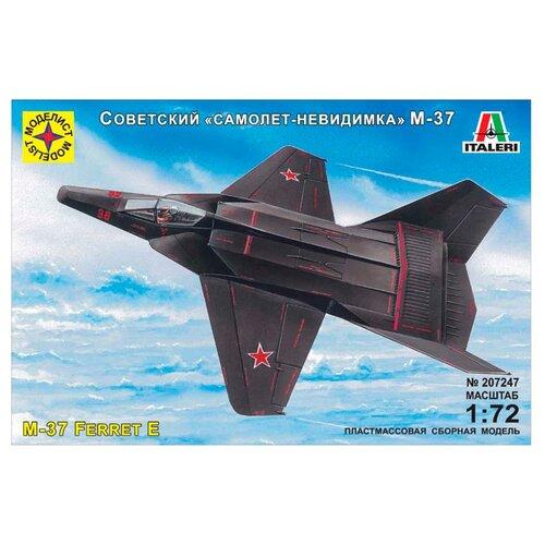 Купить Сборная модель Моделист Советский самолет-невидимка М-37 (207247) 1:72, Сборные модели