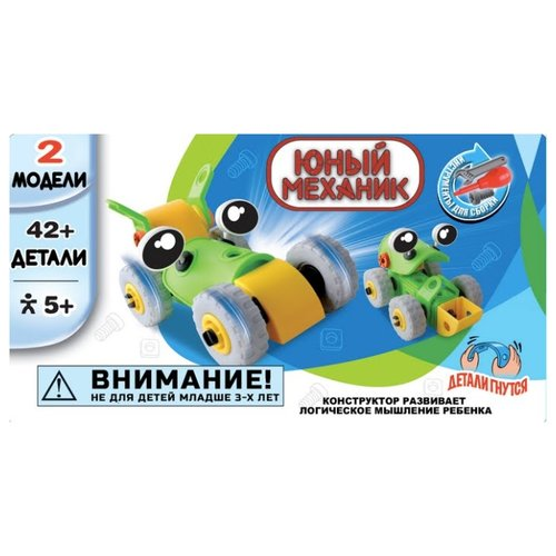 Винтовой конструктор Shenzhen Hope Winning Toys Юный механик SUT-1006 Гонки зеленые hope