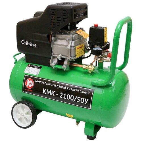 Компрессор масляный КАЛИБР КМК-2100/50У, 50 л, 2.1 кВт компрессор масляный калибр км 2100 50ру 50 л 2 1 квт