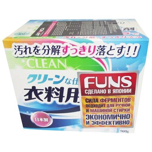 Стиральный порошок FUNS Clean с ферментом яичного белка картонная пачка 0.9 кг