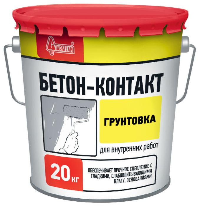 Грунтовка Старатели Бетон-Контакт (20 кг)