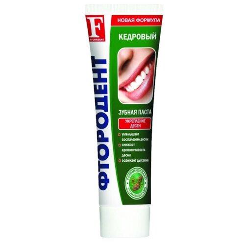 Зубная паста Фтородент (Аванта) Кедровая, 125 г