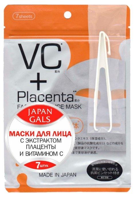 Japan Gals маска Placenta + Витамин C