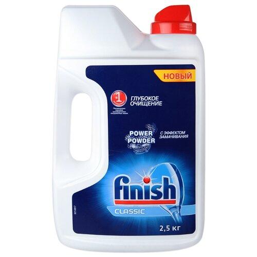 Finish Classic порошок (original) для посудомоечной машины 2.5 кг