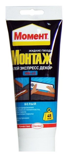 Монтажный клей Момент Монтаж Экспресс Декор МВ-45 (250 г)
