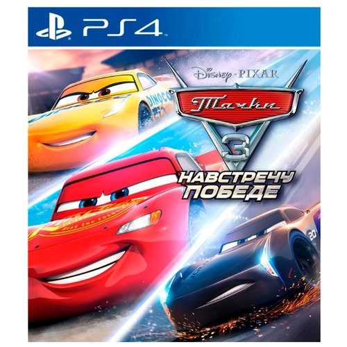 Игра для PlayStation 4 Cars 3: Driven to Win