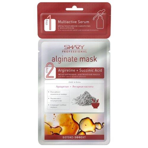 Shary альгинатная маска Ботокс-эффект, 30 г профессиональная альгинатная маска коллаген аденозин shary