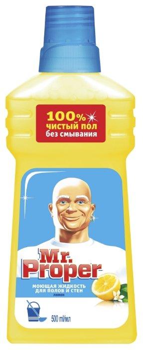Mr. Proper Моющая жидкость для полов и стен Лимон