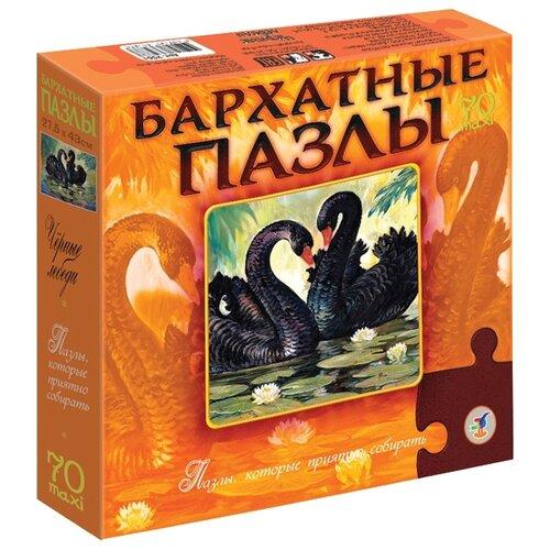 Купить Пазл Дрофа-Медиа Бархатные пазлы Черные лебеди (2361), 70 дет., Пазлы