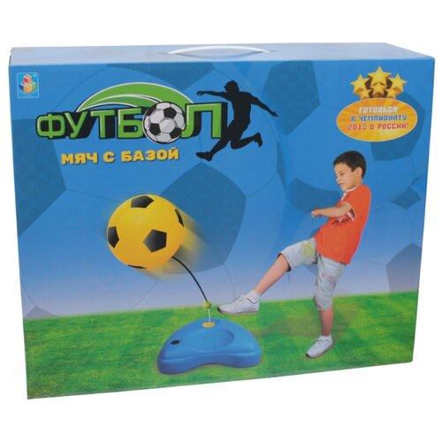Купить Набор для игры в футбол 1 TOY (Т59936), Спортивные игры и игрушки