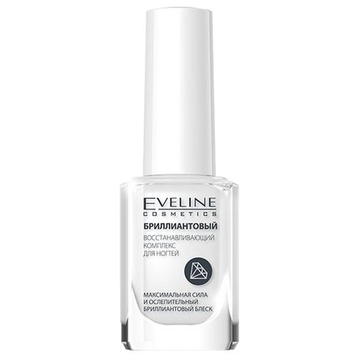Средство для ухода Eveline Cosmetics Бриллиантовый, 12 мл
