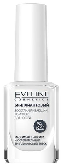 Лак Eveline Cosmetics Бриллиантовый