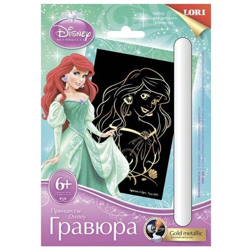Гравюра LORI Принцессы Disney. Ариэль (Грд-005) золотистая основа