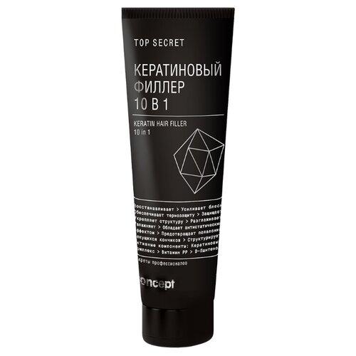 цена Concept Top Secret Кератиновый филлер для волос 10 в 1, 100 мл онлайн в 2017 году