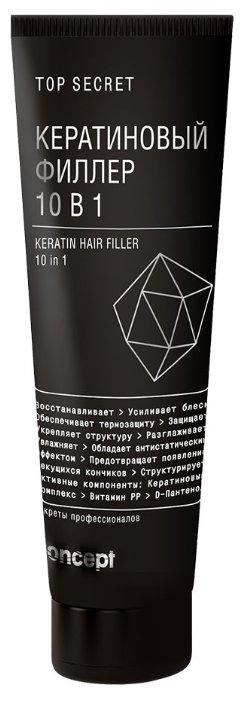 Concept Top Secret Кератиновый филлер для волос 10 в 1