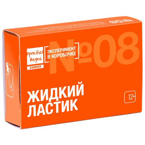 Набор Простая Наука Жидкий ластик 308