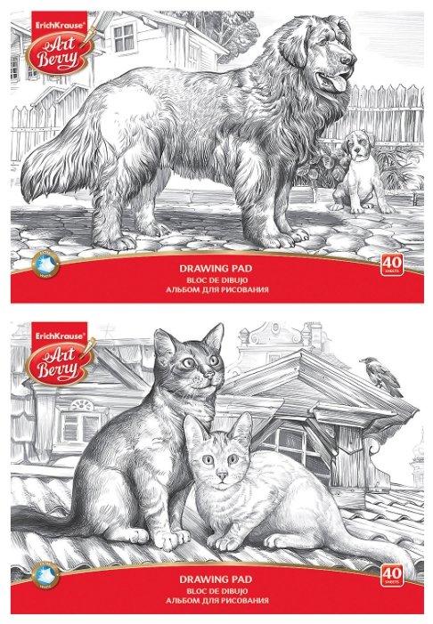 Альбом для рисования ErichKrause Artberry, Графика: домашние любимцы 29.7 х 21 см (A4), 120 г/м², 40 л.