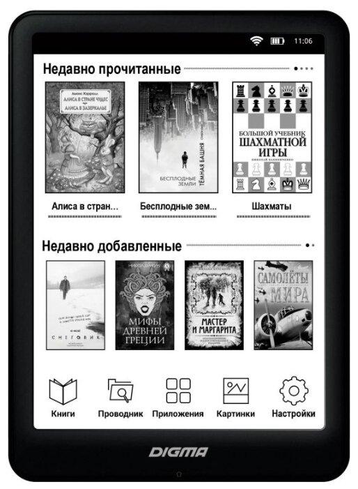 Digma Электронная книга Digma х600
