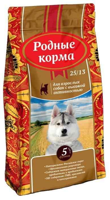 Родные корма Сухой для собак с высокой активностью