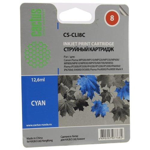 Фото - Картридж cactus CS-CLI8C, совместимый картридж cactus cs pfi102m совместимый