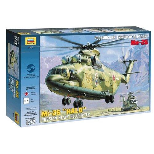 Сборная модель ZVEZDA Российский тяжелый вертолет Ми-26 (7270) 1:72 сборная модель zvezda российский десантно штурмовой вертолет ми 8мт 7253pn 1 72