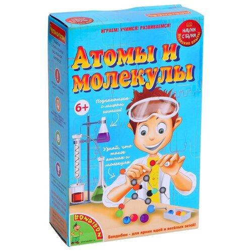 Купить Набор BONDIBON Атомы и молекулы (ВВ1169), Наборы для исследований