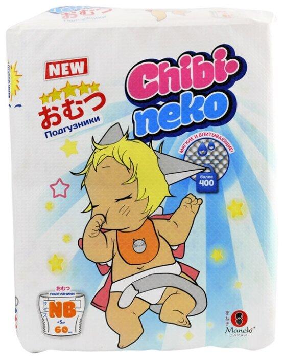 Maneki подгузники Chibi-neko NB (до 5 кг) 60 шт.
