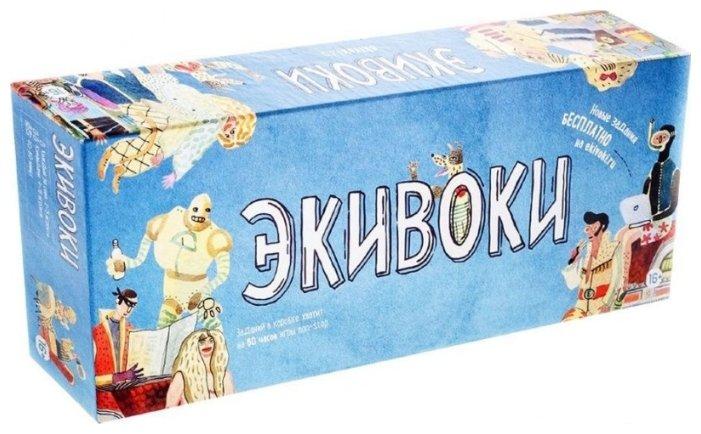 Настольная игра Экивоки (базовая)