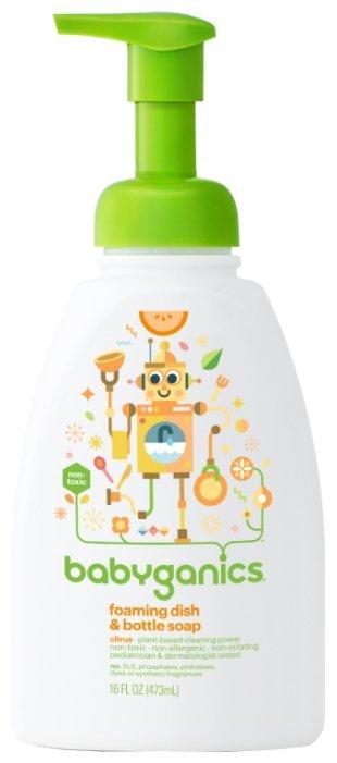 BabyGanics Средство для мытья посуды Citrus