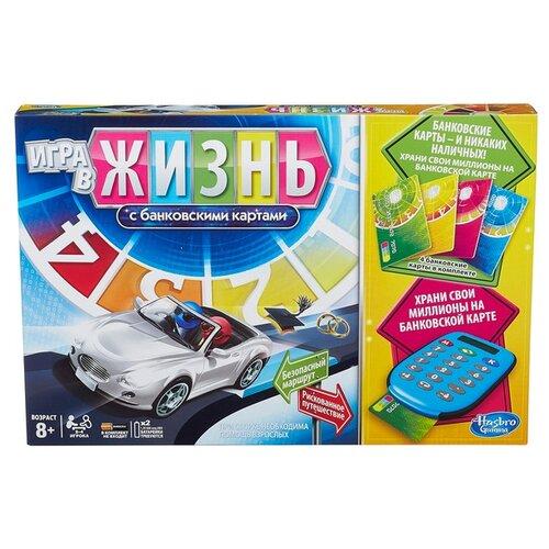 Купить Настольная игра Hasbro Игры Игра в жизнь с банковскими картами A6769, Настольные игры
