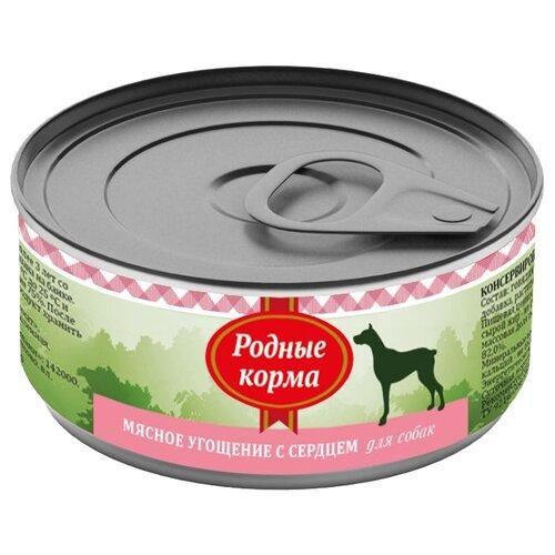 Влажный корм для собак Родные корма беззерновой, сердце 100 г