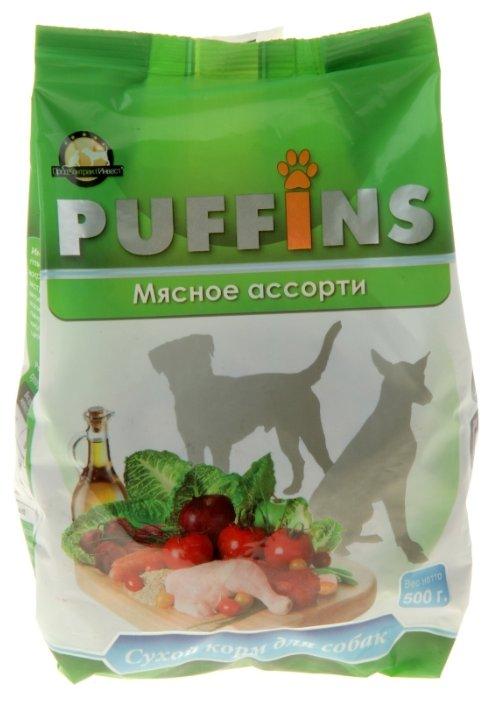 Puffins Сухой корм для собак Мясное ассорти