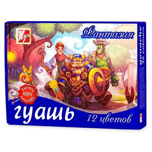 Купить Луч Гуашь Фантазия 12 цветов х 15 мл (25С 1529-08), Краски