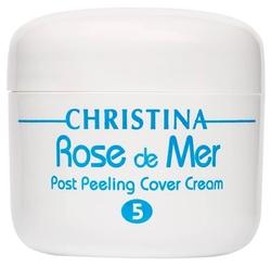 Christina Rose De Mer Post Peeling Cover Cream Постпилинговый защитный крем (шаг 5) для лица