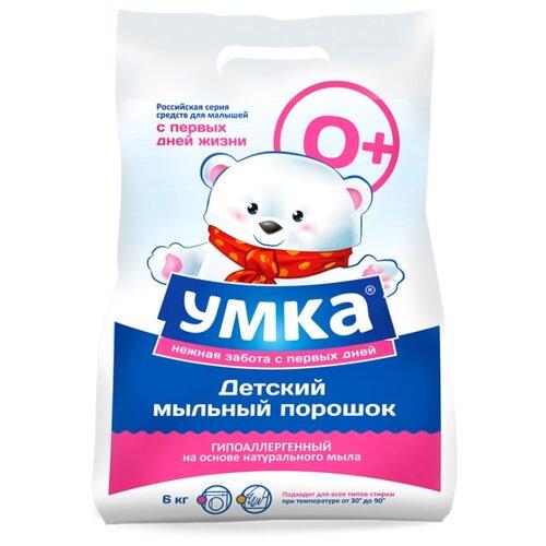 Стиральный порошок Умка Детский мыльный пластиковый пакет 6 кг стиральный порошок умка детский мыльный пластиковый пакет 4 кг