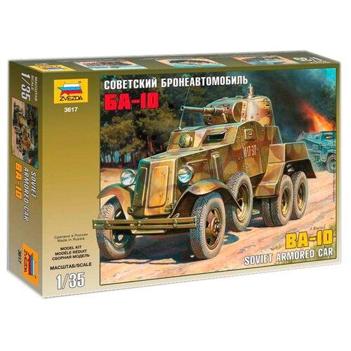Купить Сборная модель ZVEZDA Советский бронеавтомобиль БА-10 (3617) 1:35, Сборные модели