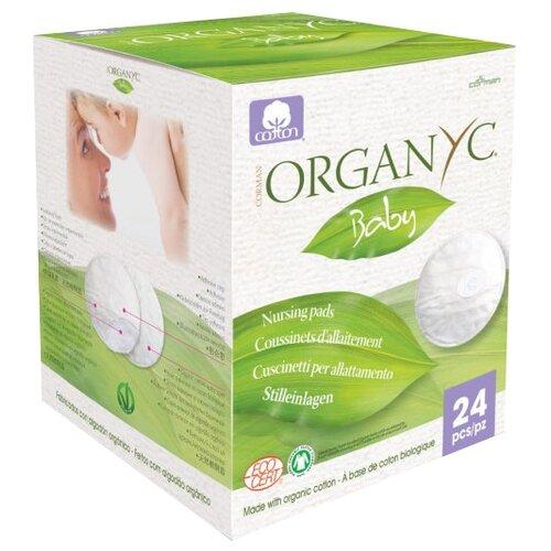 Купить Organyc Впитывающие вкладыши для груди 24 шт., Прокладки для груди