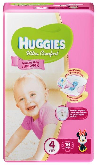 Huggies подгузники Ultra Comfort для девочек 4 (8-14 кг) 19 шт.