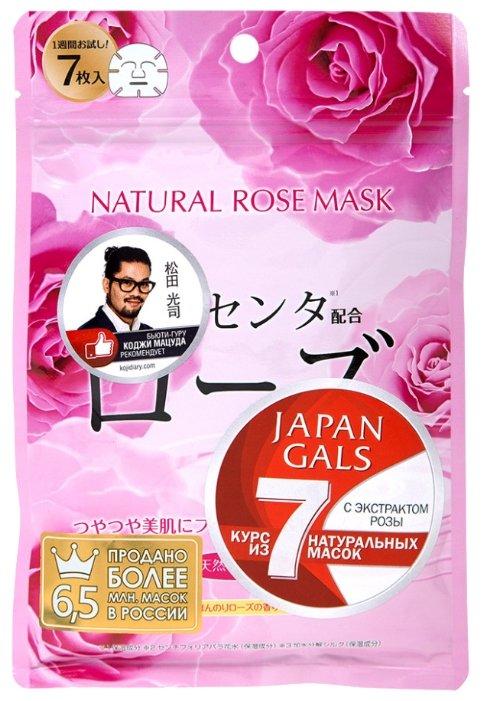 Japan Gals натуральная маска с экстрактом розы