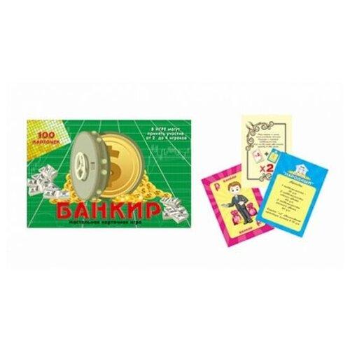 Купить Настольная игра Рыжий кот Банкир ИН-1742, Настольные игры