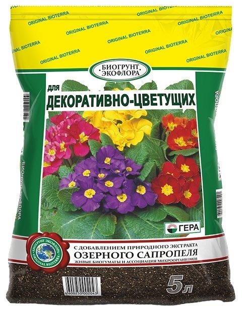 Биогрунт Гера для декоративно цветущих 5 л.