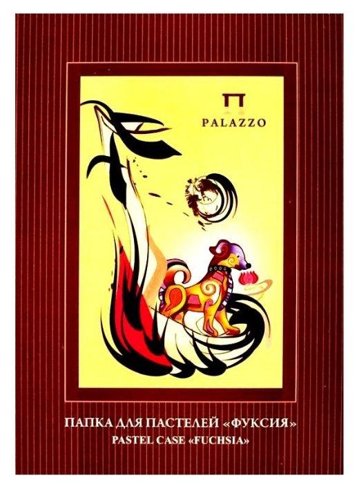 Папка для пастели Лилия Холдинг Паллацо Фуксия 42 х 29.7 см (A3), 200 г/м², 10 л.