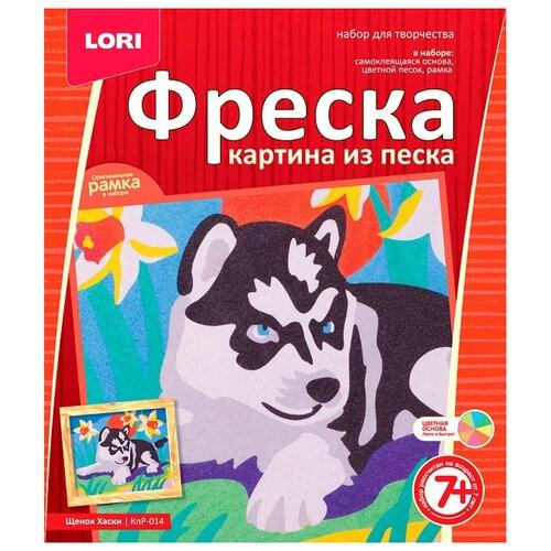 LORI Фреска из песка Щенок Хаски (КпР-014) кпр 005 фреска картина из песка милый щенок200 230 40
