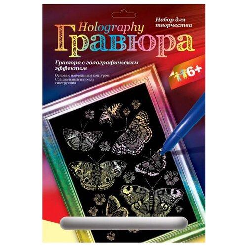 Купить Гравюра LORI Мерцающие бабочки (Гр-123) цветная основа с голографическим эффектом, Гравюры