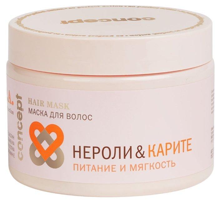 Concept SPA Маска для волос «Нероли & Карите» (питание и мягкость)