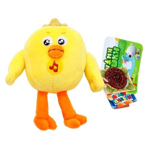 Купить Мягкая игрушка Мульти-Пульти Ми-ми-мишки Цыплёнок Цыпа 15 см, Мягкие игрушки